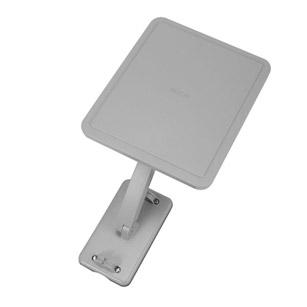 RCA Outdoor Flat Digital HDTV Antenna