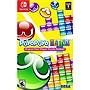 Sega Puyo Puyo Tetris - Nintendo Switch