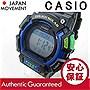 Casio STLS110H-1B2 Men's Tough Solar Digital Runner's Watch - Black