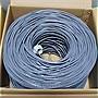 Premiertek 1000ft Cat5e Bulk Cable (Gray)