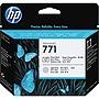 HP 771 Original Printhead Single Pack CE020A
