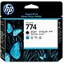 HP 774 Original Printhead Matte Black Matte Cyan P2W01A