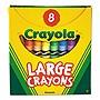 Crayola Large Crayons Tuck Box 8 Colors/Box 520080